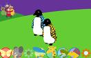 天線寶寶動物大巡遊遊戲 / 天線寶寶動物大巡遊 Game
