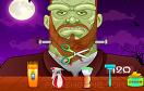 萬聖節剃鬍子遊戲 / 萬聖節剃鬍子 Game