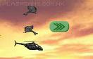 直升機戰昆蟲遊戲 / 直升機戰昆蟲 Game
