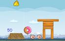 令蝸憤怒的豬遊戲 / 令蝸憤怒的豬 Game