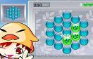 葉子記憶球遊戲 / 葉子記憶球 Game