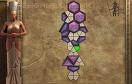 古埃及之謎遊戲 / Mosaic - Tomb of Mystery Game