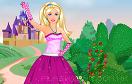 女孩的童話時裝遊戲 / 女孩的童話時裝 Game