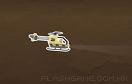 洞穴直升機遊戲 / 洞穴直升機 Game
