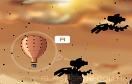 戰鬥飛艇遊戲 / Aero Rumble Game