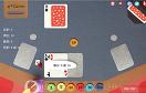 橡皮泥21點中文版遊戲 / 橡皮泥21點中文版 Game