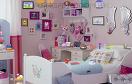 女孩兒卧室尋物遊戲 / 女孩兒卧室尋物 Game