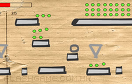 紙球遊戲遊戲 / 紙球遊戲 Game