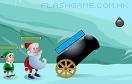 聖誕炮打外星人遊戲 / The Battle for Christmas Game