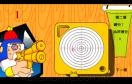 黃忠汽手槍比賽遊戲 / 黃忠汽手槍比賽 Game