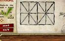 智力魔方挑戰遊戲 / 智力魔方挑戰 Game