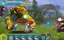 異界戰爭3遊戲 / 異界戰爭3 Game