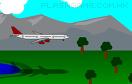 飛機駕駛員遊戲 / 飛機駕駛員 Game