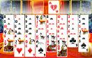 魔術師紙牌遊戲 / 魔術師紙牌 Game