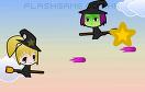 女巫高空大戰遊戲 / 女巫高空大戰 Game