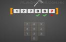 數字記憶遊戲 / 數字記憶 Game