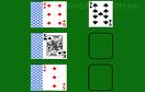 紙牌排序遊戲 / 紙牌排序 Game