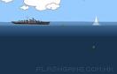 炸毀潛水艇遊戲 / 炸毀潛水艇 Game