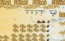 部落的戰爭遊戲 / 部落的戰爭 Game