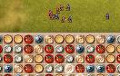帝國侵略戰役遊戲 / 帝國侵略戰役 Game