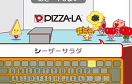 日文學習遊戲 / 日文學習 Game