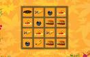 食物版不要點炸彈遊戲 / Bomb Memory - Food Stuff Game