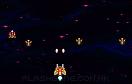 戰鬥機決戰外太空遊戲 / 戰鬥機決戰外太空 Game