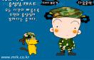 狗的軍訓遊戲 / 狗的軍訓 Game