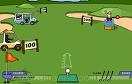 高爾夫射擊遊戲 / Hack Attack Game