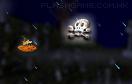 巫師戰爭修改版遊戲 / 巫師戰爭修改版 Game