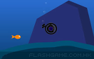 潛水艇海底冒險遊戲 / Submarine Game