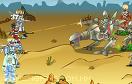 未來星際戰爭試玩版遊戲 / 未來星際戰爭試玩版 Game