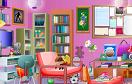 學習室尋物遊戲 / 學習室尋物 Game