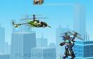 幻影直升機2遊戲 / 幻影直升機2 Game