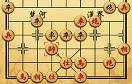 中國象棋象棋之王遊戲 / 中國象棋象棋之王 Game