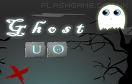 幽靈字謎遊戲 / 幽靈字謎 Game