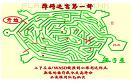 障礙迷宮第一部遊戲 / 障礙迷宮第一部 Game