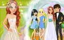 時尚新娘穿婚紗遊戲 / 時尚新娘穿婚紗 Game