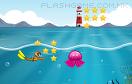 小小潛水員遊戲 / 小小潛水員 Game