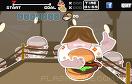 漢堡摔跤遊戲 / 漢堡摔跤 Game