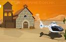 逃離致命沙漠遊戲 / 逃離致命沙漠 Game