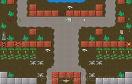 微型坦克大戰遊戲 / 微型坦克大戰 Game