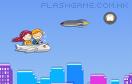 愛情飛機遊戲 / 愛情飛機 Game