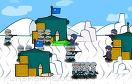 北極策略戰修改版遊戲 / 北極策略戰修改版 Game