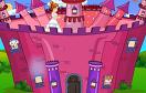 城堡公主餵動物遊戲 / Animal Mansion Game
