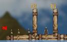 河戰爭遊戲 / River Wars Game