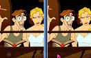 亞特蘭蒂斯之謎遊戲 / 亞特蘭蒂斯之謎 Game