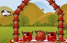 憤怒的奶牛遊戲 / 憤怒的奶牛 Game
