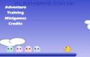 食鬼2遊戲 / PacMan Platform 2 Game