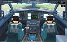 飛機駕駛室遊戲 / 飛機駕駛室 Game